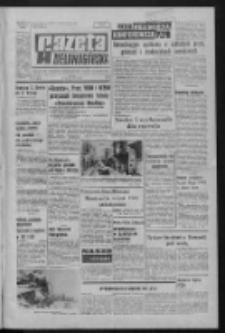 Gazeta Zielonogórska : organ KW Polskiej Zjednoczonej Partii Robotniczej R. XXII Nr 76 (30 marca 1973). - Wyd. A