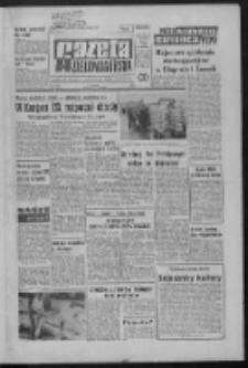 Gazeta Zielonogórska : organ KW Polskiej Zjednoczonej Partii Robotniczej R. XXII Nr 79 (3 kwietnia 1973). - Wyd. A