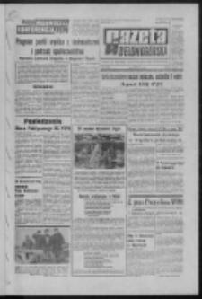 Gazeta Zielonogórska : organ KW Polskiej Zjednoczonej Partii Robotniczej R. XXII Nr 80 (4 kwietnia 1973). - Wyd. A