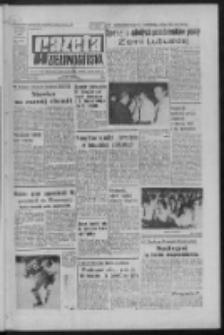 Gazeta Zielonogórska : organ KW Polskiej Zjednoczonej Partii Robotniczej R. XXII Nr 84 (9 kwietnia 1973). - Wyd. A
