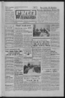 Gazeta Zielonogórska : organ KW Polskiej Zjednoczonej Partii Robotniczej R. XXII Nr 85 (10 kwietnia 1973). - Wyd. A