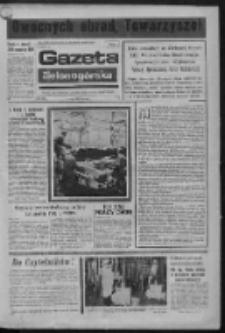 Gazeta Zielonogórska : organ KW Polskiej Zjednoczonej Partii Robotniczej R. XXII Nr 86 (11 kwietnia 1973). - Wyd. A