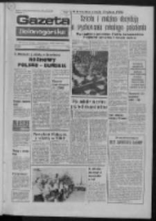 Gazeta Zielonogórska : organ KW Polskiej Zjednoczonej Partii Robotniczej R. XXII Nr 88 (13 kwietnia 1973). - Wyd. A