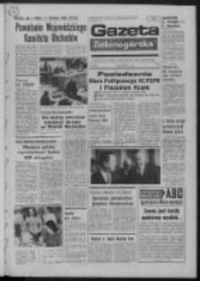 Gazeta Zielonogórska : organ KW Polskiej Zjednoczonej Partii Robotniczej R. XXII Nr 92 (18 kwietnia 1973). - Wyd. A