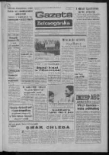 Gazeta Zielonogórska : organ KW Polskiej Zjednoczonej Partii Robotniczej R. XXII Nr 93 (19 kwietnia 1973). - Wyd. A