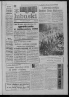 Gazeta Zielonogórska : magazyn lubuski : organ Komitetu Wojewódzkiego PZPR w Zielonej Górze R. XXII Nr 95 (21/22/23 kwietnia 1973). - Wyd. A