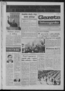Gazeta Zielonogórska : organ KW Polskiej Zjednoczonej Partii Robotniczej R. XXII Nr 103 (2 maja 1973). - Wyd. A
