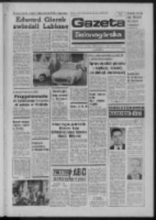Gazeta Zielonogórska : organ KW Polskiej Zjednoczonej Partii Robotniczej R. XXII Nr 108 (8 maja 1973). - Wyd. A