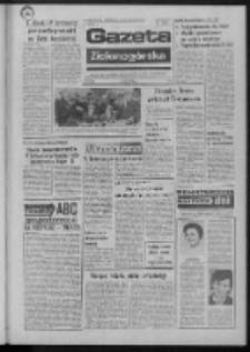 Gazeta Zielonogórska : organ KW Polskiej Zjednoczonej Partii Robotniczej R. XXII Nr 116 (17 maja 1973). - Wyd. A