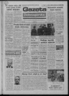 Gazeta Zielonogórska : organ KW Polskiej Zjednoczonej Partii Robotniczej R. XXII Nr 117 (18 maja 1973). - Wyd. A