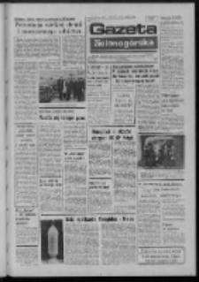 Gazeta Zielonogórska : organ KW Polskiej Zjednoczonej Partii Robotniczej R. XXII Nr 128 (31 maja 1973). - Wyd. A
