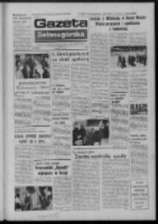 Gazeta Zielonogórska : organ KW Polskiej Zjednoczonej Partii Robotniczej R. XXII Nr 129 (1 czerwca 1973). - Wyd. A