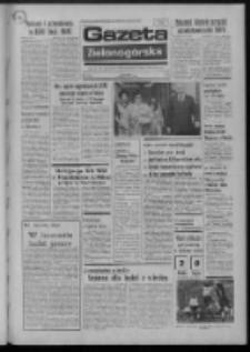 Gazeta Zielonogórska : organ KW Polskiej Zjednoczonej Partii Robotniczej R. XXII Nr 134 (7 czerwca 1973). - Wyd. A