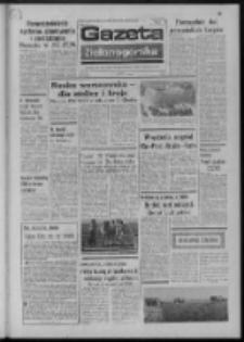 Gazeta Zielonogórska : organ KW Polskiej Zjednoczonej Partii Robotniczej R. XXII Nr 138 (12 czerwca 1973). - Wyd. A