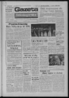 Gazeta Zielonogórska : organ KW Polskiej Zjednoczonej Partii Robotniczej R. XXII Nr 139 (13 czerwca 1973). - Wyd. A