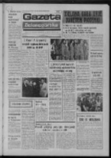 Gazeta Zielonogórska : organ KW Polskiej Zjednoczonej Partii Robotniczej R. XXII Nr 141 (15 czerwca 1973). - Wyd. A