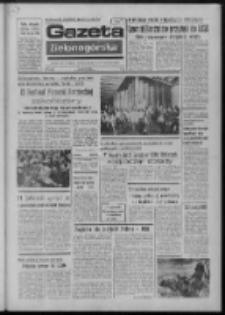 Gazeta Zielonogórska : organ KW Polskiej Zjednoczonej Partii Robotniczej R. XXII Nr 143 (18 czerwca 1973). - Wyd. A