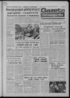 Gazeta Zielonogórska : organ KW Polskiej Zjednoczonej Partii Robotniczej R. XXII Nr 145 (20 czerwca 1973). - Wyd. A