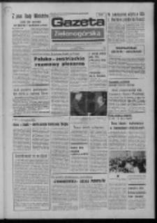 Gazeta Zielonogórska : organ KW Polskiej Zjednoczonej Partii Robotniczej R. XXII Nr 150 (26 czerwca 1973). - Wyd. A