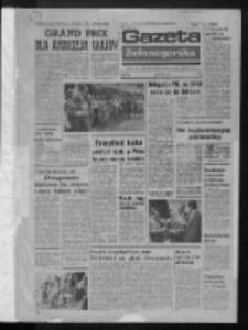 Gazeta Zielonogórska : organ KW Polskiej Zjednoczonej Partii Robotniczej R. XXII Nr 155 (2 lipca 1973). - Wyd. A