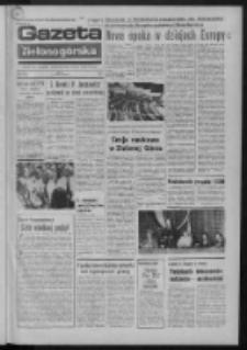 Gazeta Zielonogórska : organ KW Polskiej Zjednoczonej Partii Robotniczej R. XXII Nr 157 (4 lipca 1973). - Wyd. A