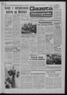 Gazeta Zielonogórska : organ KW Polskiej Zjednoczonej Partii Robotniczej R. XXII Nr 158 (5 lipca 1973). - Wyd. A