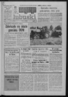Gazeta Zielonogórska : magazyn lubuski : organ Komitetu Wojewódzkiego PZPR w Zielonej Górze R. XXII Nr 160 (7/8 lipca 1973). - Wyd. A