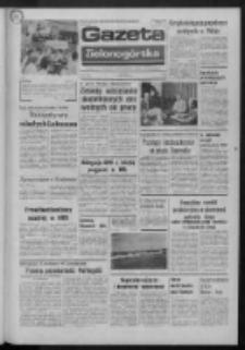 Gazeta Zielonogórska : organ KW Polskiej Zjednoczonej Partii Robotniczej R. XXII Nr 168 (17 lipca 1973). - Wyd. A