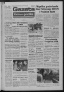 Gazeta Zielonogórska : organ KW Polskiej Zjednoczonej Partii Robotniczej R. XXII Nr 169 (18 lipca 1973). - Wyd. A