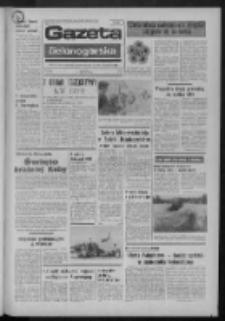 Gazeta Zielonogórska : organ KW Polskiej Zjednoczonej Partii Robotniczej R. XXII Nr 176 (26 lipca 1973). - Wyd. A
