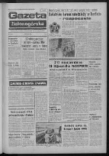 Gazeta Zielonogórska : organ KW Polskiej Zjednoczonej Partii Robotniczej R. XXII Nr 179 (30 lipca 1973). - Wyd. A