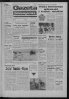 Gazeta Zielonogórska : organ KW Polskiej Zjednoczonej Partii Robotniczej R. XXII Nr 180 (31 lipca 1973). - Wyd. A