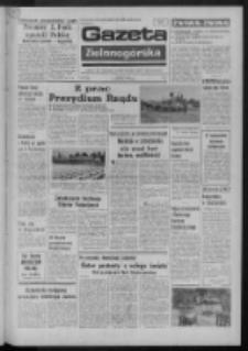 Gazeta Zielonogórska : organ KW Polskiej Zjednoczonej Partii Robotniczej R. XXII Nr 191 (13 sierpnia 1973). - Wyd. A