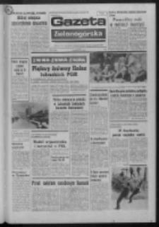 Gazeta Zielonogórska : organ KW Polskiej Zjednoczonej Partii Robotniczej R. XXII Nr 195 (17 sierpnia 1973). - Wyd. A