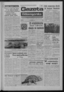 Gazeta Zielonogórska : organ KW Polskiej Zjednoczonej Partii Robotniczej R. XXII Nr 198 (21 sierpnia 1973). - Wyd. A