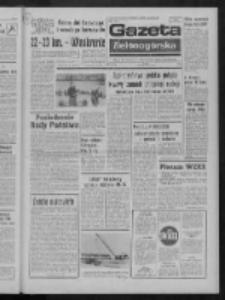 Gazeta Zielonogórska : organ KW Polskiej Zjednoczonej Partii Robotniczej R. XXII Nr 219 (14 września 1973). - Wyd. A