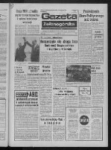 Gazeta Zielonogórska : organ KW Polskiej Zjednoczonej Partii Robotniczej R. XXII Nr 223 (19 września 1973). - Wyd. A