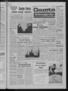 Gazeta Zielonogórska : organ KW Polskiej Zjednoczonej Partii Robotniczej R. XXII Nr 225 (21 września 1973). - Wyd. A