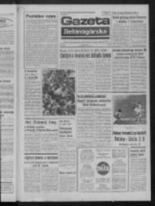 Gazeta Zielonogórska : organ KW Polskiej Zjednoczonej Partii Robotniczej R. XXII Nr 230 (27 września 1973). - Wyd. A