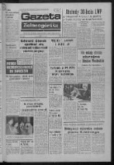 Gazeta Zielonogórska : organ KW Polskiej Zjednoczonej Partii Robotniczej R. XXII Nr 241 (10 października 1973). - Wyd. A