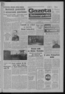 Gazeta Zielonogórska : organ KW Polskiej Zjednoczonej Partii Robotniczej R. XXII Nr 242 (11 października 1973). - Wyd. A