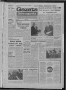Gazeta Zielonogórska : organ KW Polskiej Zjednoczonej Partii Robotniczej R. XXIII Nr 2 (3 stycznia 1974). - Wyd. A