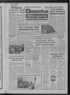 Gazeta Zielonogórska : organ KW Polskiej Zjednoczonej Partii Robotniczej R. XXIII Nr 5 (7 stycznia 1974). - Wyd. A