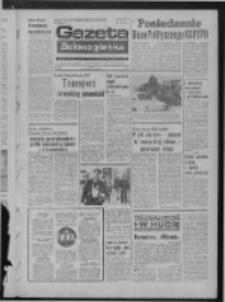 Gazeta Zielonogórska : organ KW Polskiej Zjednoczonej Partii Robotniczej R. XXIII Nr 7 (9 stycznia 1974). - Wyd. A
