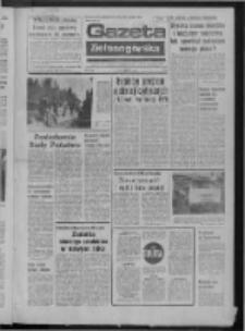 Gazeta Zielonogórska : organ KW Polskiej Zjednoczonej Partii Robotniczej R. XXIII Nr 9 (11 stycznia 1974). - Wyd. A