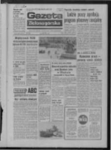 Gazeta Zielonogórska : organ KW Polskiej Zjednoczonej Partii Robotniczej R. XXIII Nr 18 (22 stycznia 1974). - Wyd. A