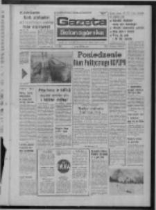 Gazeta Zielonogórska : organ KW Polskiej Zjednoczonej Partii Robotniczej R. XXIII Nr 19 (23 stycznia 1974). - Wyd. A