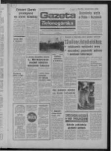Gazeta Zielonogórska : organ KW Polskiej Zjednoczonej Partii Robotniczej R. XXIII Nr 27 (1 lutego 1974). - Wyd. A