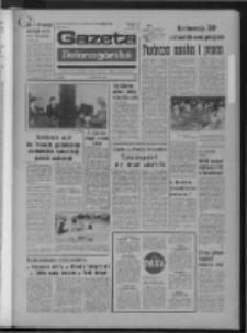 Gazeta Zielonogórska : organ KW Polskiej Zjednoczonej Partii Robotniczej R. XXIII Nr 35 (11 lutego 1974). - Wyd. A