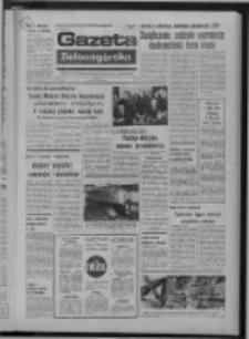 Gazeta Zielonogórska : organ KW Polskiej Zjednoczonej Partii Robotniczej R. XXIII Nr 36 (12 lutego 1974). - Wyd. A